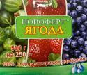 Новоферт ЯГОДА (500г)