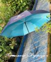 Зонт наоборот, сине-голубой